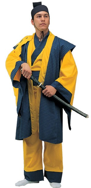 Adult Samurai Costume