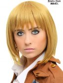 Attack on Titan Adult Armin Wig