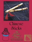 Chinese Sticks Learn Magic Tricks DVD