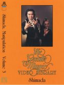 Shimada Manipulation Learn Magic Tricks DVD